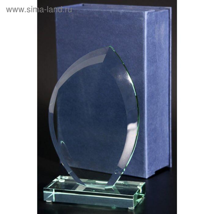 Награда стеклянная 210х130х18 мм, в комплекте коробка G010/FP