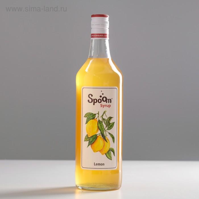Сироп Spoom Лимон, 1 л