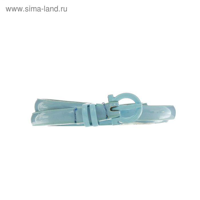 Ремень женский гладкий, пряжка, хомут в цвет ремня, ширина - 1см, голубой