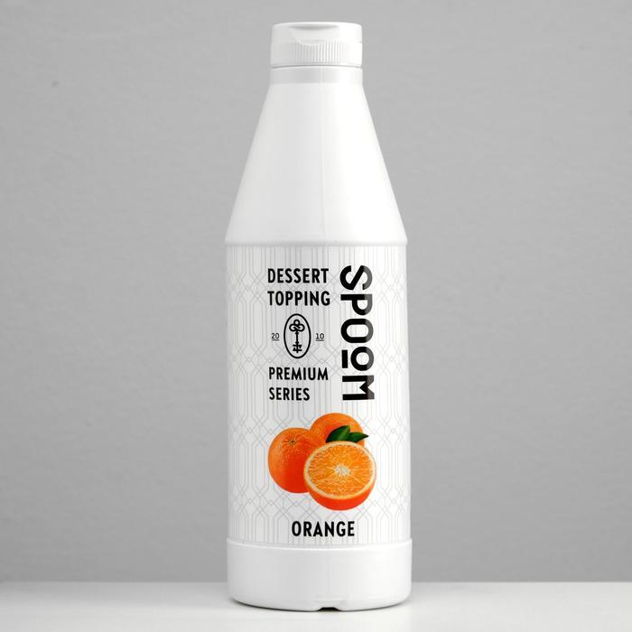 Топпинг Spoom Апельсин, 1 кг