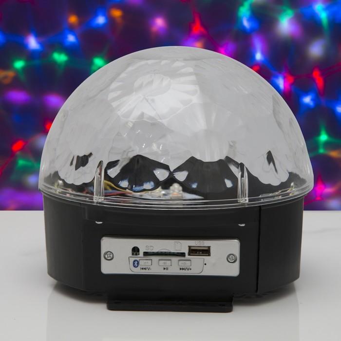 Световой прибор Радужный шар, диаметр 17,5 см, с музыкой, Bluetooth, V220 - фото 728328204