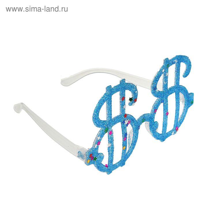 """Карнавальные очки """"Доллар"""", блеск, цвета МИКС"""