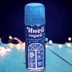 """Спрей """"Иней"""", 250 мл, цвет голубой"""