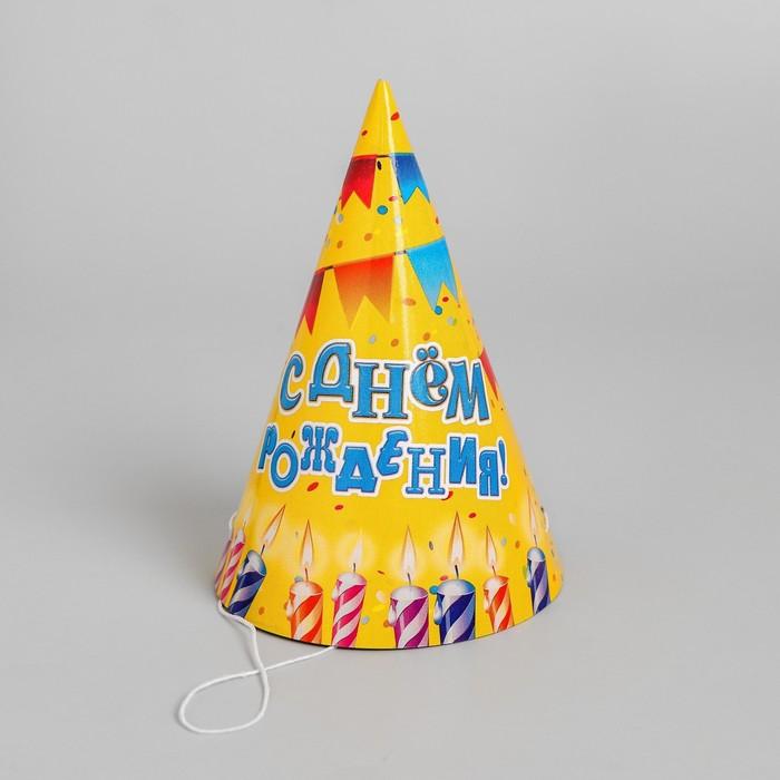 """Колпак бумажный """"С Днем Рождения"""" свечи и гирлянды (набор 6 шт)"""