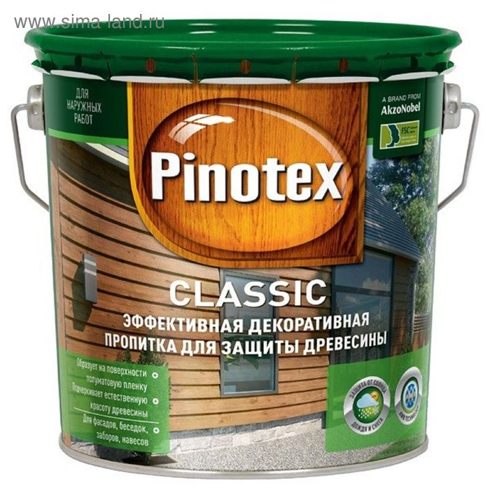"Антисептик Pinotex ""Классик"", сосна, 2,7 л"