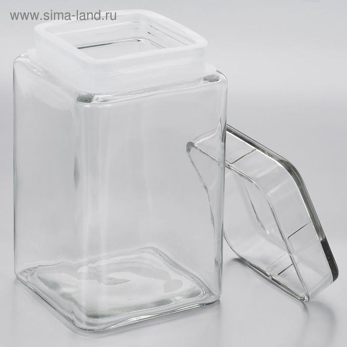 Емкость для хранения Cube, 1680 мл