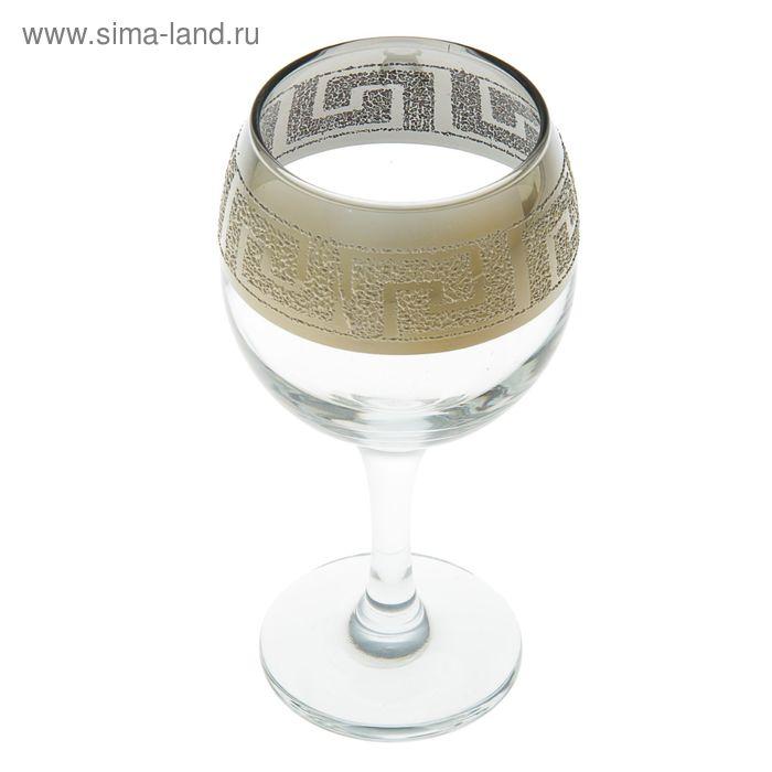 "Бокал для вина ""Кристалл"" 240 мл"