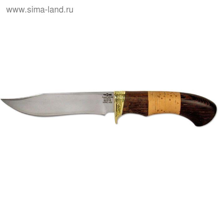 Нож нескладной кованая сталь КНЯЗЬ (6886)к, рукоять-венге/береста, сталь 95х18