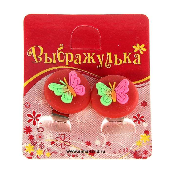 """Клипсы детские """"Выбражулька"""", бабочка на круге, цвет МИКС"""