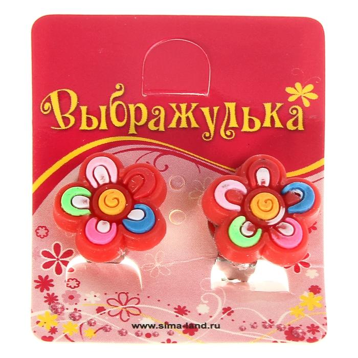 """Клипсы детские """"Выбражулька"""" ромашка, цвет МИКС"""