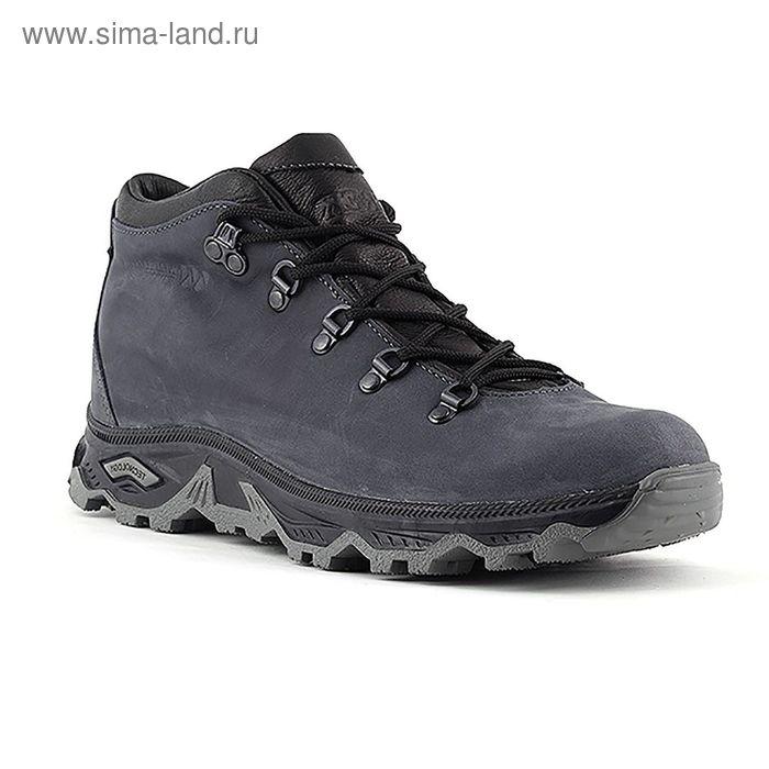 Ботинки TREK Анды 95-35 мех (темно-синий) (р.40)