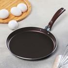 Сковорода блинная Compliment, d=22 см, антипригарное покрытие, цвет коричневый - фото 211640