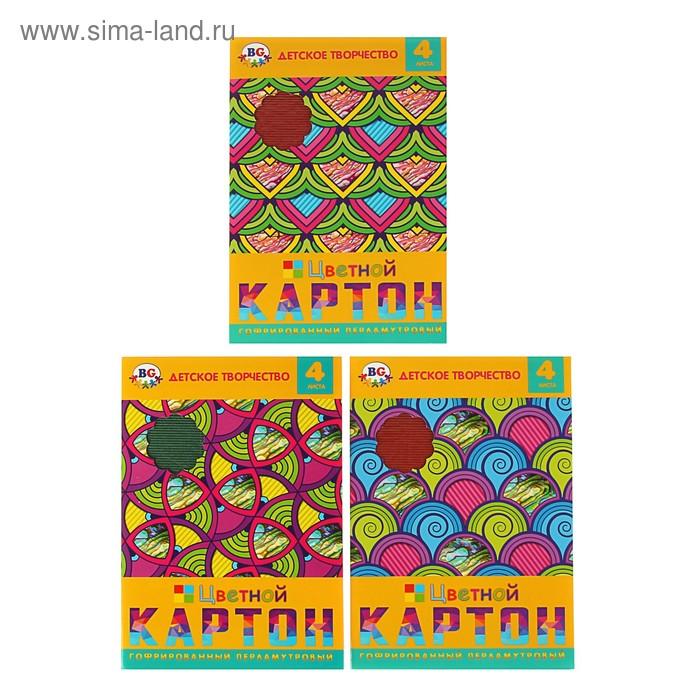 Картон цветной гофрированный перламутровый А4 4 листа, 4 цвета Ракушки, МИКС