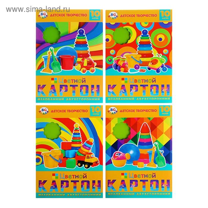 """Картон цветной двухсторонний А4 10 листов, 10 цветов """"Игрушки"""", мелованный, МИКС"""