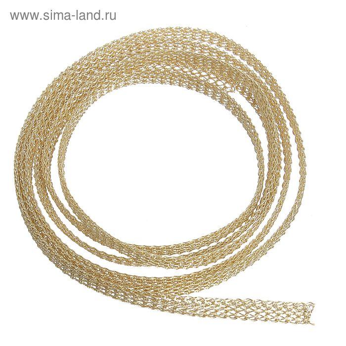 Цепочка вязаная декоративная ENJ, ширина - 4,8мм, под золото
