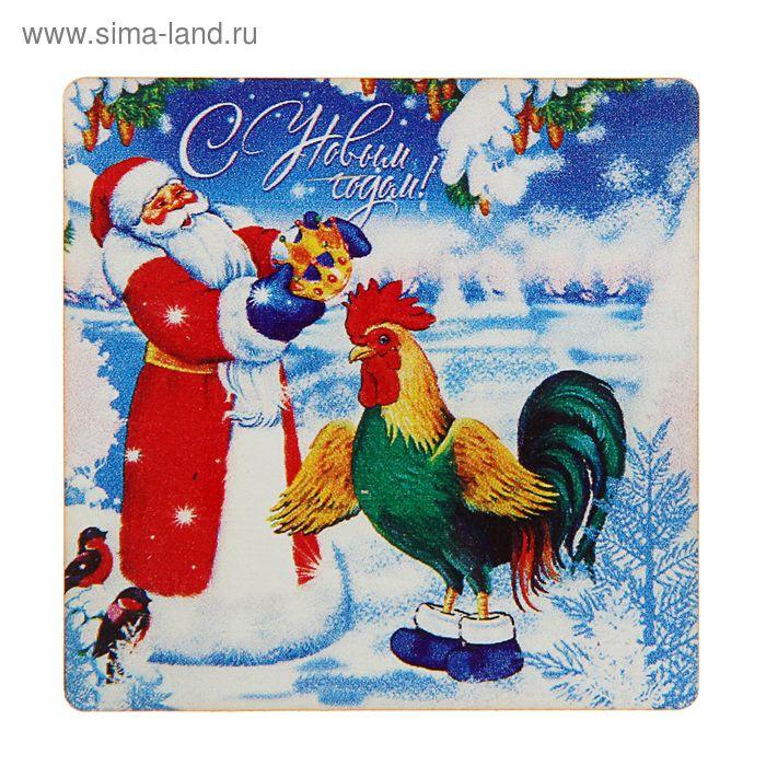 """Магнит Петушок с дедом морозом""""С Новым годом!"""""""