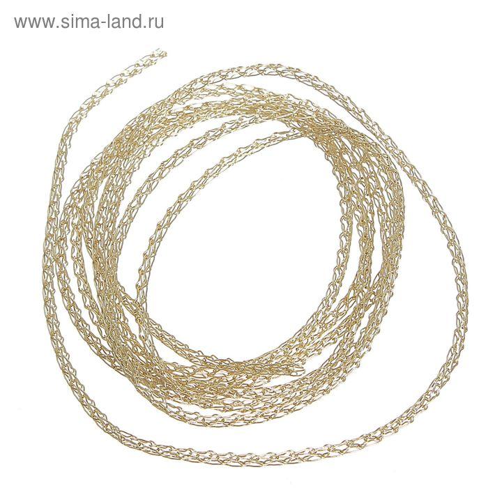 Цепочка вязаная декоративная TNJ, d=1,5мм, под золото
