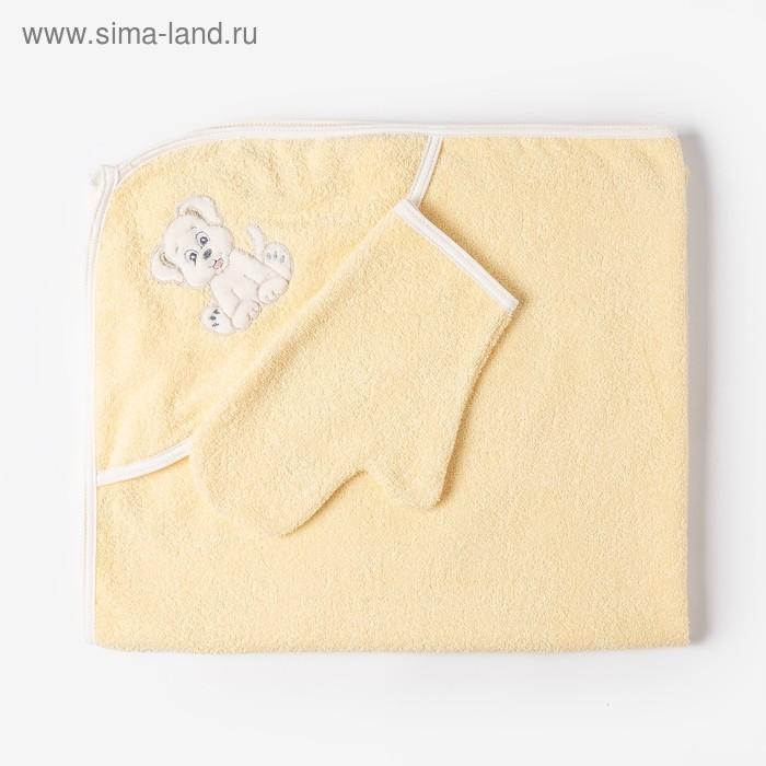 Набор для купания (полотенце-уголок, рукавица), размер 100х110 см, цвет жёлтый (арт. К24)