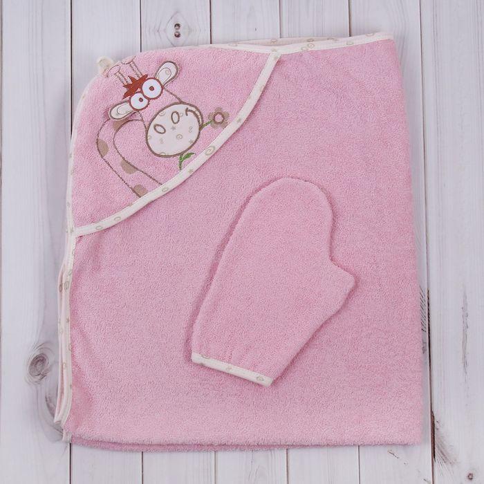 """Набор для купания (полотенце-уголок, рукавица) с вышивкой """"Жираф"""", размер 100х110 см, цвет розовый (арт. К24/2)"""