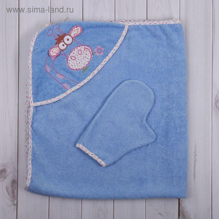 """Набор для купания (полотенце-уголок, рукавица) с вышивкой """"Жираф"""", размер 100х110 см, цвет голубой (арт. К24/2)"""