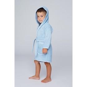 Халат махровый для мальчика, рост 110-116 см, цвет голубой К07_Д - фото 1394838