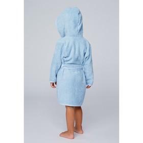 Халат махровый для мальчика, рост 110-116 см, цвет голубой К07_Д - фото 1394839