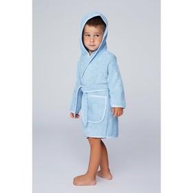 Халат махровый для мальчика, рост 110-116 см, цвет голубой К07_Д - фото 1394840