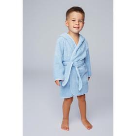 Халат махровый для мальчика, рост 110-116 см, цвет голубой К07_Д - фото 1394841