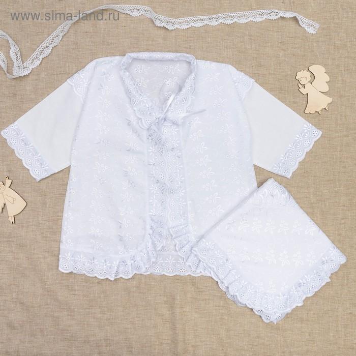 Набор крестильный для мальчика (рубашка, уголок 80*80 см), рост 68-74 см, цвет белый К3