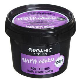 Бальзам для волос Organic Kitchen Wow-объём, приподнимающий корни волос, 100 мл