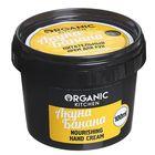 """Крем для рук Organic Kitchen """"Акуна Банана"""" питательный, 100 мл"""