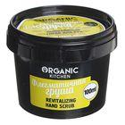 "Скраб для рук Organic Kitchen ""Флегматичная груша"" обновляющий, 100 мл"