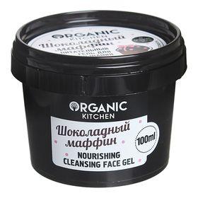 Гель для умывания Organic Kitchen «Шоколадный маффин», 100 мл.