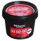 "Крем для тела Organic Kitchen ""90-60-90"" моделирующий, 100 мл"