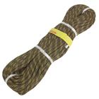 Верёвка динамическая Tendon Ambition, 9,8 мм C.S. (50 м)