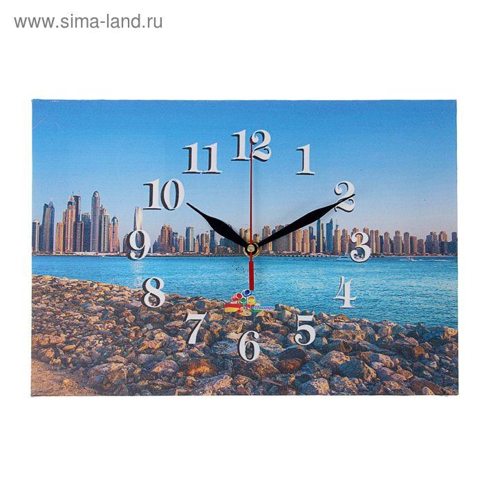 """Часы на холсте прямоугольные """"Городской пляж"""", 25х35 см"""