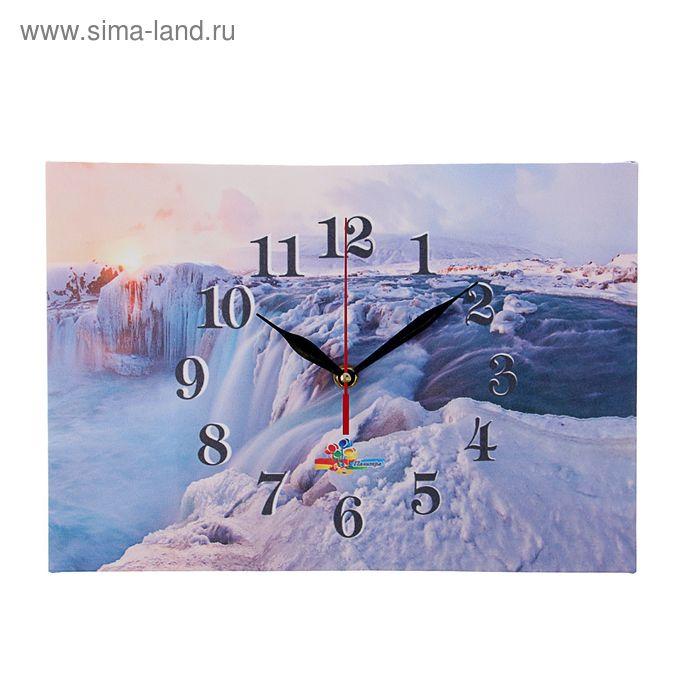 """Часы на холсте прямоугольные """"Ледник"""", 25х35 см"""