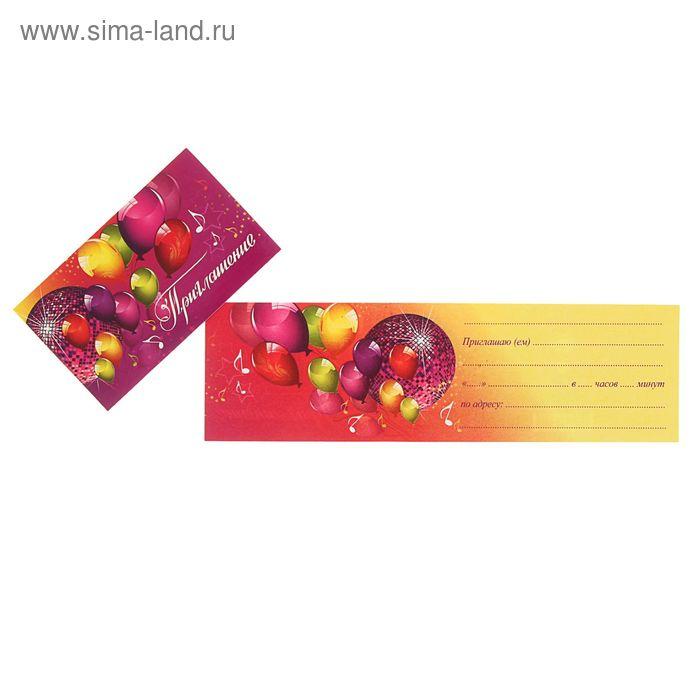 Приглашение универсальное; сиреневый фон, шары
