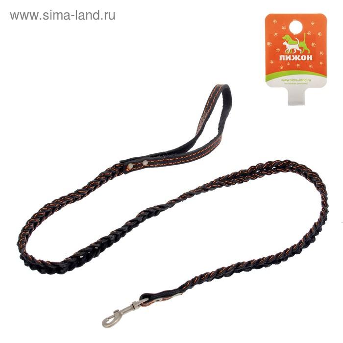 """Поводок кожаный плетеный """"Коса"""", 1.25 м х 1,1 см, микс цветов"""