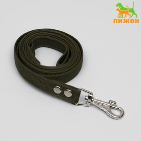 Canvas leash, 2,5 cm x 3 m