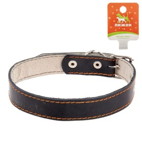 Collar leather double layer, 65 x 3 cm MIX COLORS