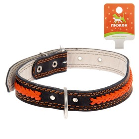 """Collar leather double """"Spit"""", 72 x 3.6 cm mixed types and colors"""
