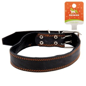 Collar leather synthetic padding, 82 x 4.5 cm MIX COLORS