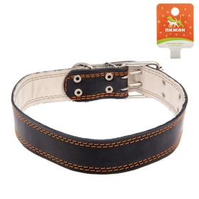 Collar leather double layer, 85 x 4.5 cm mix colors
