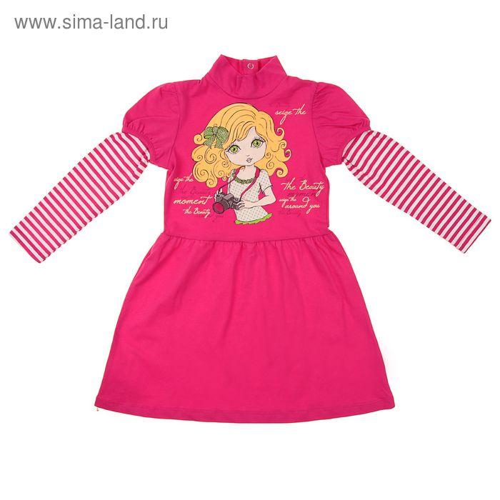Платье для девочки, рост 122 см, цвет фуксия принт полоска Л529_Д