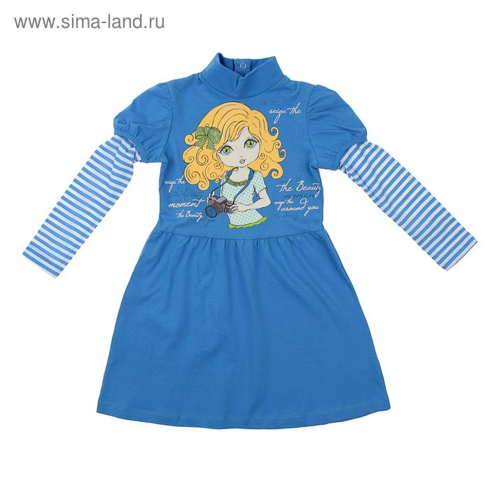 Платье для девочки, рост 128 см, цвет голубой, принт полоска Л529_Д