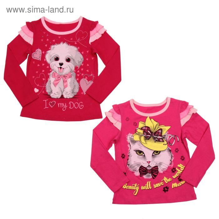 Блузка для девочки, рост 116 см, цвет фуксия Л538_Д
