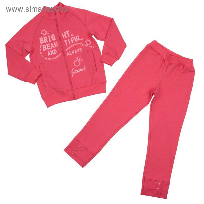 Комплект для девочки (куртка, брюки), рост 128 см, цвет коралловый Л533_Д