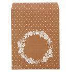 Пакетик подарочный «Цветочный», 13 × 16 см