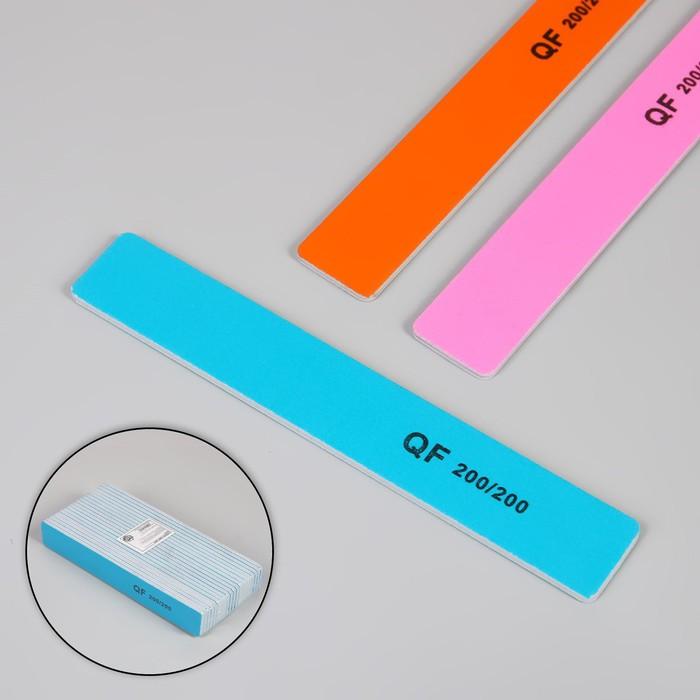 Пилка наждачная для ногтей, абразивность 200, 18см, цвет МИКС